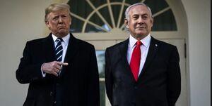 جزئیات وال استریت ژورنال از معامله قرن| طرح ترامپ شدیدا به سود اسرائیل است