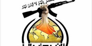 حزبالله عراق: نخستوزیر بعدی باید تعهد دهد که آمریکاییها را اخراج میکند