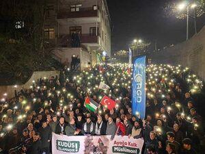 برگزاری تظاهرات علیه معامله قرن در ترکیه