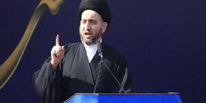 «سید عمار الحکیم»: امکان ندارد آزادگان جهان به این «معامله شوم» رضایت دهند