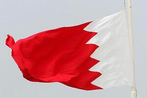 عادی سازی روابط بحرین و اسرائیل به نفع کیست؟ +فیلم