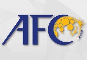 AFC ورزشگاه آزادی را میزبان بازیهای خانگی استقلال اعلام کرد+ عکس