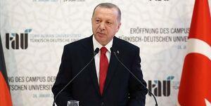 اردوغان: دیگر چیزی به نام روند آستانه وجود ندارد