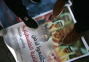 تظاهرات بحرینیها در محکومیت معامله قرن