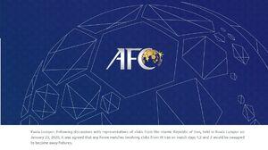 سوال مهم کاربران شبکههای اجتماعی از AFC پس از حمله یمنیها به عربستان