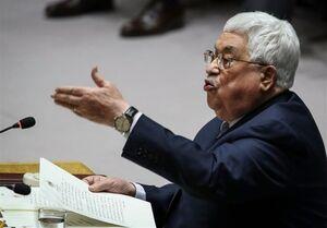 ابومازن در جلسه شورای امنیت با محوریت «معامله قرن» حاضر میشود