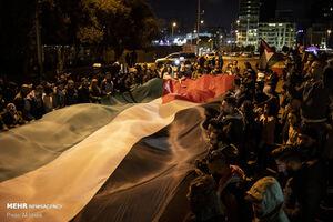 عکس/ اعتراض لبنانی ها به طرح معامله قرن