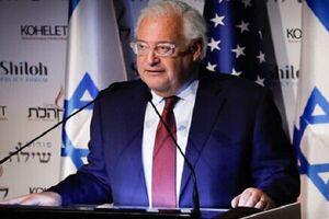 سفیر آمریکا: دولت فلسطین به زودی تشکیل نمیشود