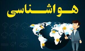آغاز بارش برف و باران در تهران/پیش بینی جوی آرام برای اکثر مناطق کشور