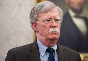 جان بولتون: باید قاطعانه به ایران پاسخ دهیم