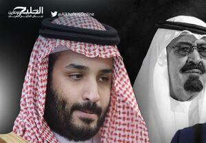 عربستان٬ از ارائه طرح «سازش عربی» تا پذیرش ننگ «معامله قرن»!