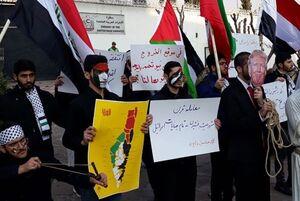 تجمع دانشجویان در اعتراض به حمایت امارات از طرح معامله قرن