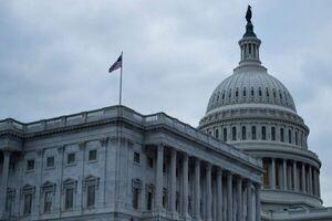 کاخ سفید به خاک سیاه نشست