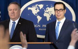 تمدید تحریم تسلیحاتی ایران، محور سیاستهای ضدایرانی واشنگتن