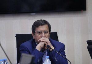 واکنش همتی به حضور ایران در لیست سیاه FATF
