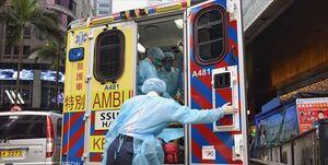 ویروس کرونا  213 کشته و 9800 مبتلا؛ بیشتر کشورها پروازها به چین را لغو کردند