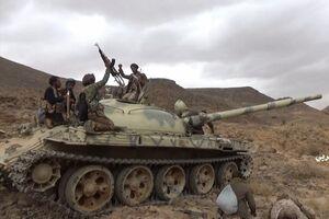 ائتلاف سعودی/ یمن