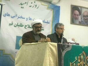 سند نفاق مدعیان اصلاح طلبی