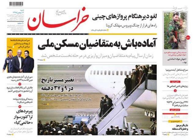 خراسان: آماده باش به متقاضیان مسکن ملی
