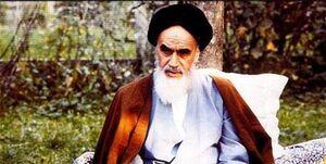 نگرانی امام خمینی (ره) از جنایات رژیم صهیونیستی
