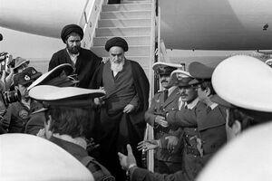 کارشکنیهای نهضت آزادی در زمان بازگشت امام به کشور