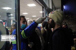 کنترل ویروس کرونا در فرودگاه ارومیه