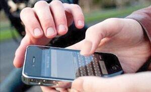 گوشی موبایل نمایه