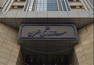 چند نفر برای انتخابات مجلس در تهران تایید صلاحیت شدند؟