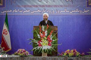 عکس/ بزرگداشت سالروز ورود امام خمینی(ره) به کشور