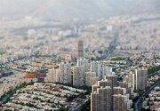 میانگین قیمت آپارتمان در تهران چقدر است؟
