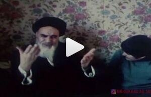 شوخی امام با نوهاش +فیلم