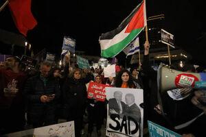 تظاهرات علیه معامله قرن در تل آویو