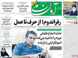 شهادت سردار سلیمانی نمیتواند مانع مذاکره با آمریکا شود/ نماینده حاضر در سلفی حقارت: فراکسیون امید موفق بود