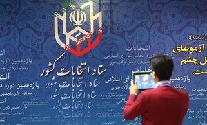 مویههای بیرونی و التماسهای درونی اصلاحطلبان درباره تایید صلاحیتها/ اصلاحطلبان تهران لیست دارند؛ کارنامه و جرأت نه!
