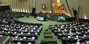 جلسات مجلس در زمان بررسی بودجه سه شیفت میشود
