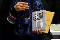 افتتاح فروشگاه کتاب سینما ساحل اصفهان - رونمایی ارتداد - وحید یامین پور