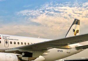 گزارش مقدماتی حادثه هواپیمای ایران ایر