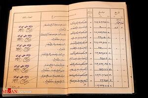 عکس/ رونمایی از اسناد زمینخواری پهلوی