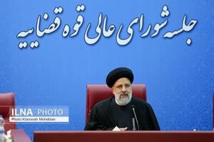 عکس/ جلسه شورای عالی قوه قضاییه با حضور حجتالاسلام رئیسی