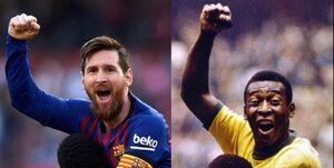بیشترین گل زده با پیراهن یک باشگاه/پله و مسی در کنار هم +عکس