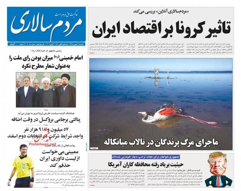 مردم سالاری: تاثیر کرونا بر اقتصاد ایران