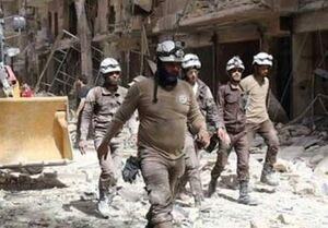 تدارک «کلاه سفیدها» برای حمله ساختگی شیمیایی در شمال سوریه