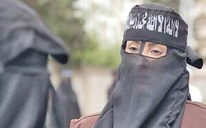 خطر افزایش جذب زنان به گروههای تکفیری