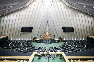 سهم پارلمان در کوچک شدن سفره مردم