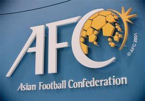 تعویق مسابقات فوتبال جوانان آسیا ۲۰۲۰