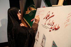 پخش صدای شهید، وسط مراسم رسمی + عکس