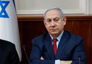 ادامه انتقادات مقامات سودان از حضور نتانیاهو