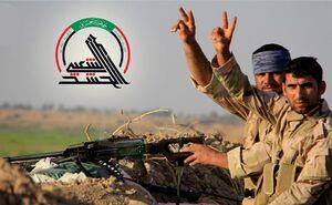 نماینده عراقی: ادعاهای آمریکا علیه حشدالشعبی بهانه است