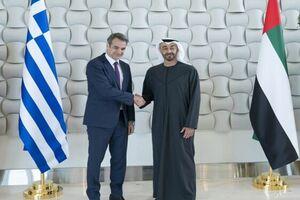 سفر نخست وزیر یونان به امارات در سایه تحولات اخیر غرب آسیا