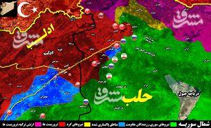 نیروهای ارتش سوریه در آستانه ورود به مهمترین پایگاه گروهکهای ترورستی در جنوب شرق استان ادلب/ پاکسازی مساحت ۱۳۵ کیلومتر مربعی در ۲۴ ساعت + نقشه میدانی